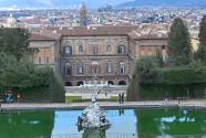 Biglietti giardino di boboli biglietti musei firenze for Palazzo pitti orari