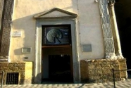 Archaeological Museum Tickets - Florence Museums Tickets